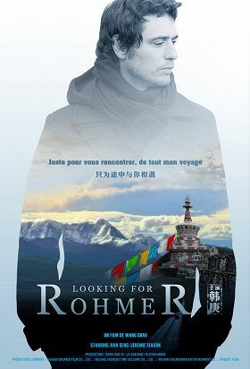 Looking for Rohmer download