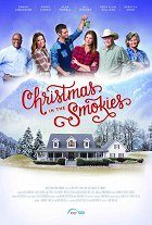 Christmas in the Smokies download