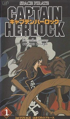 Space Pirate Captain Herlock Outside Legend – The Endless Odyssey