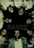 Rasen download