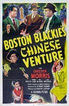 Boston Blackies Chinese Venture