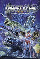 Ultraman The Ultimate Hero