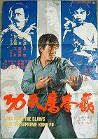 Fist of Fury III