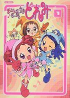 Ojamajō Doremi download