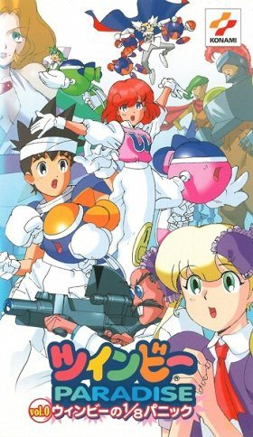 Twinbee Paradise download