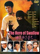 The Hero Of Swallow download