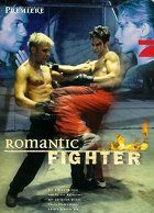 Romantic Fighter