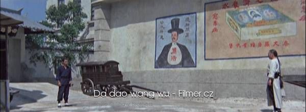 Da dao wang wu download