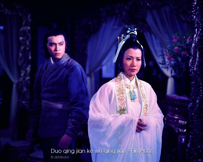 Duo qing jian ke wu qing jian download