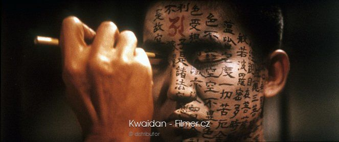Kwaidan download