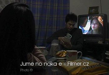 Yume no naka e download