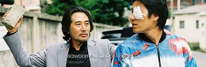 Ssawoomeui gisool download