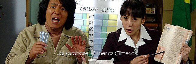 Jal sarabose download
