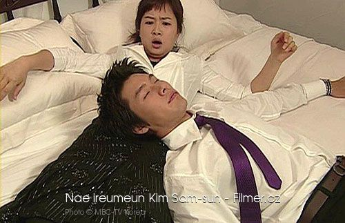 Nae ireumeun Kim Sam-sun download