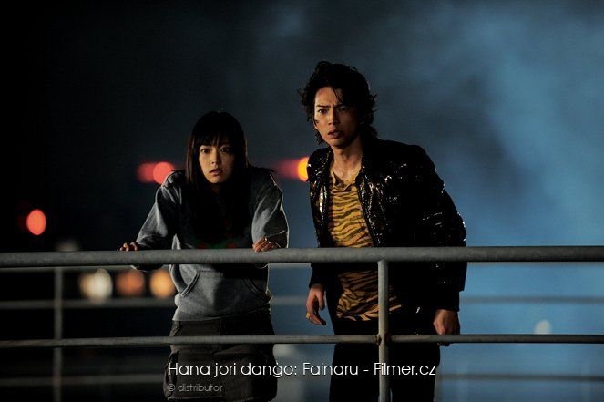 Hana jori dango Fainaru download