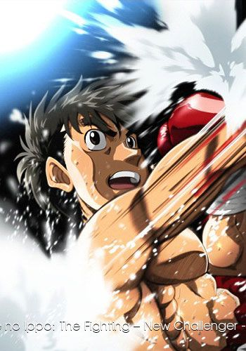 Hajime no Ippo The Fighting New Challenger download