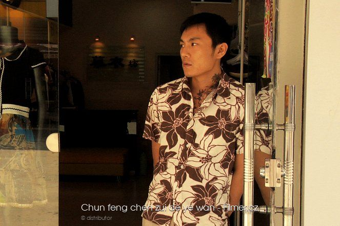 Chun feng chen zui de ye wan download