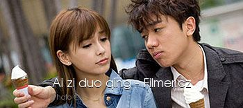 Ai zi duo qing download