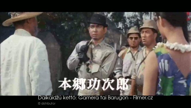 Daikaijû kettô Gamera tai Barugon download