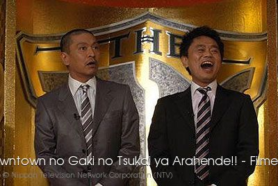 Downtown no Gaki no Tsukai ya Arahende!! download