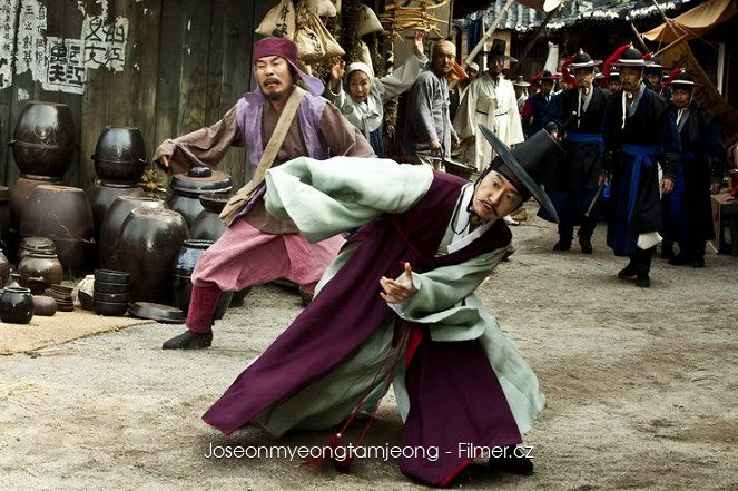 Joseon myeong tam jeong download