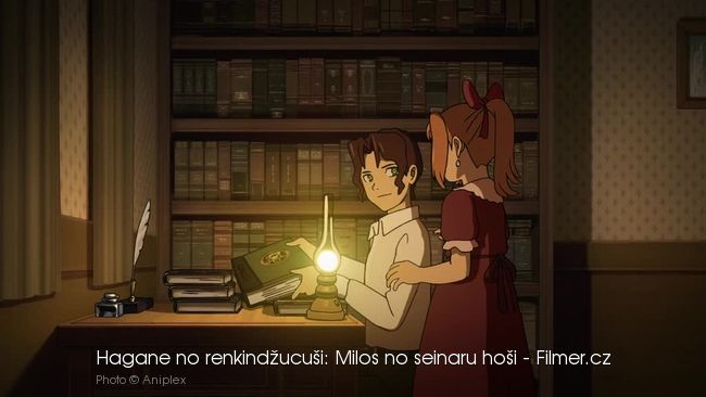 Hagane no renkindžucuši Milos no seinaru hoši download