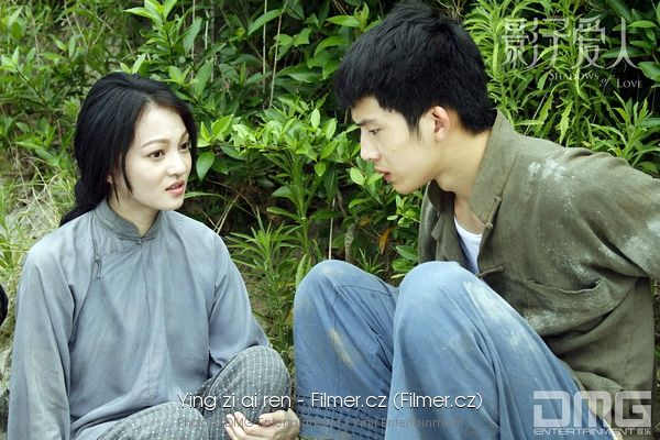Ying Zi Ai Ren download