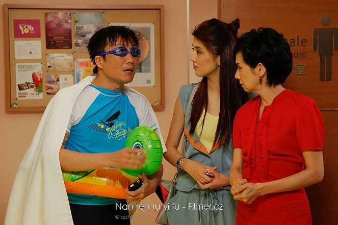 Nan Ren Ru Yi Fu download