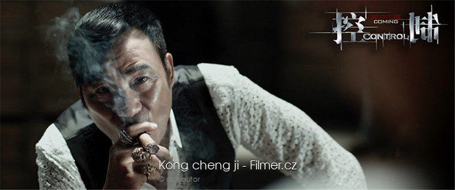Kong cheng ji download