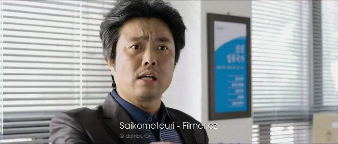 Saikometeuri download
