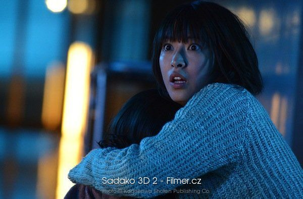 Sadako 3D 2 download