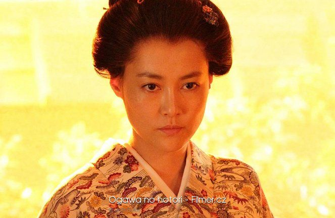 Ogawa no hotori download