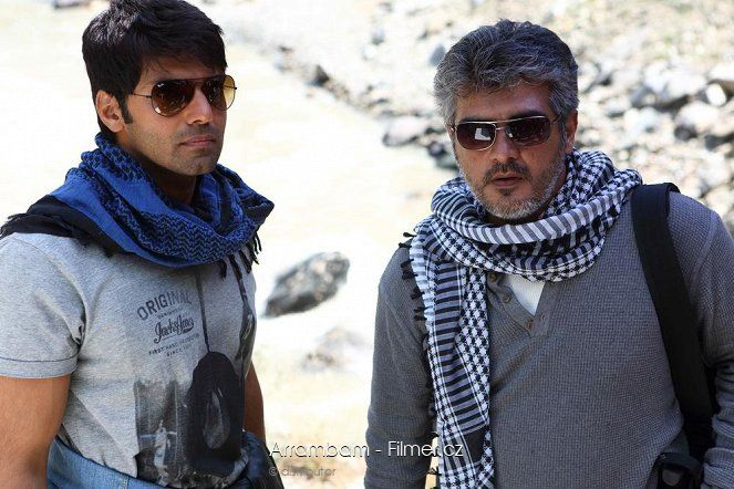 Arrambam download