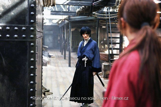 Rurouni Kenshin The Legend Ends download