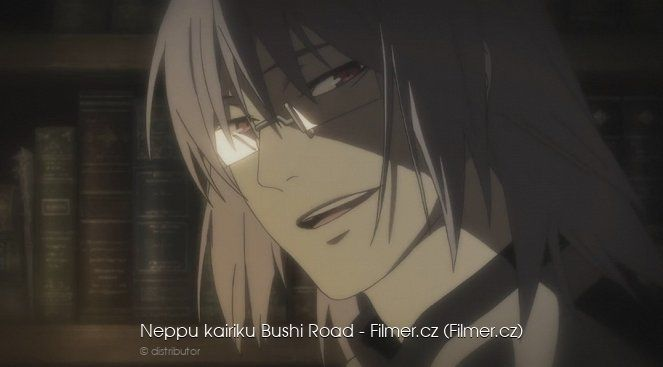 Neppu kairiku Bushi Road download
