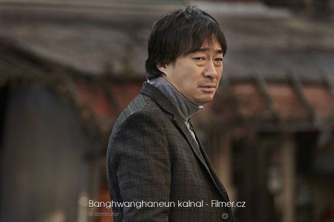 Banghwanghaneun kalnal download