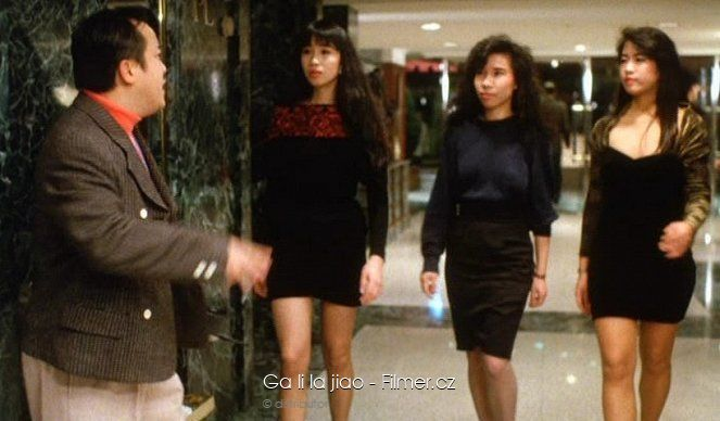 Ga li la jiao download