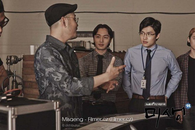 Misaeng download