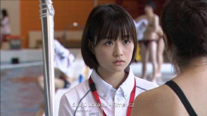 Suikyu Yankisu download