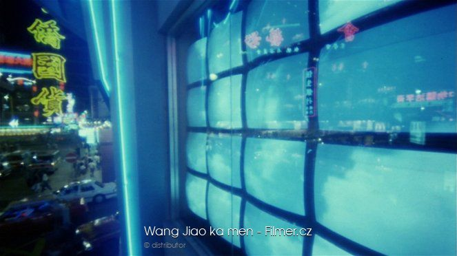 Wang Jiao ka men download