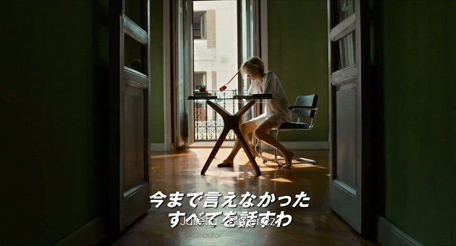 Julieta download