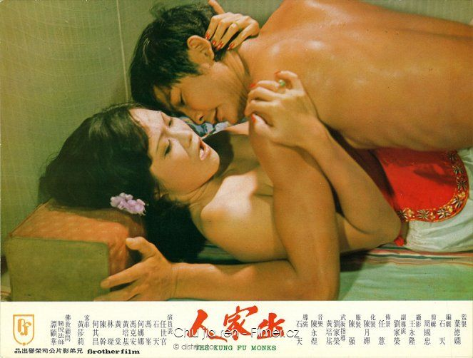 Chu jia ren download