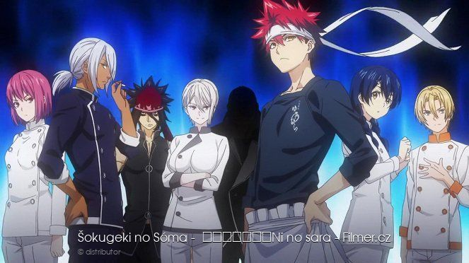 Shokugeki no Sōma Ni no sara download