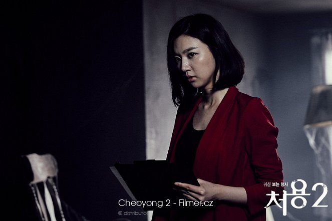 Cheoyong sijeun 2 download