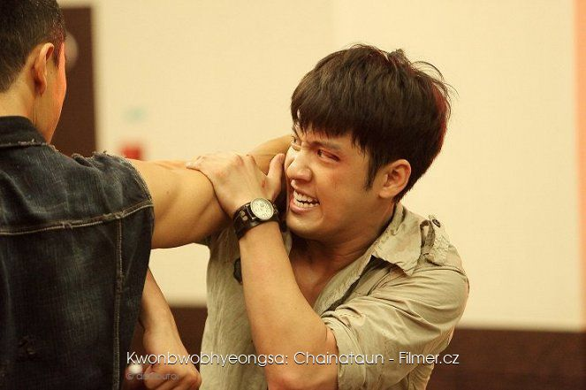 Kwonbwobhyeongsa Chainataun download