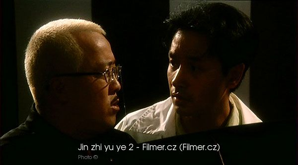 Jin zhi yu ye 2 download