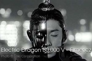 Electric Dragon 80.000 V online