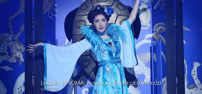Legacy of SOMA Aonoran online