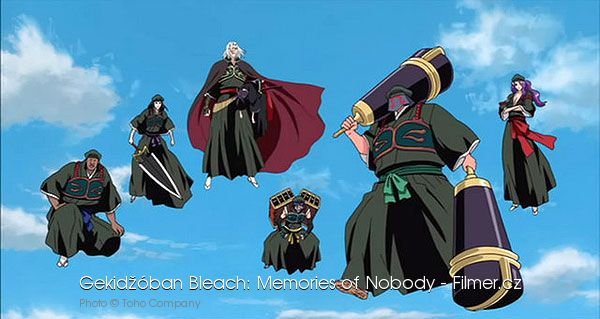 Gekijōban Bleach Memories of Nobody online