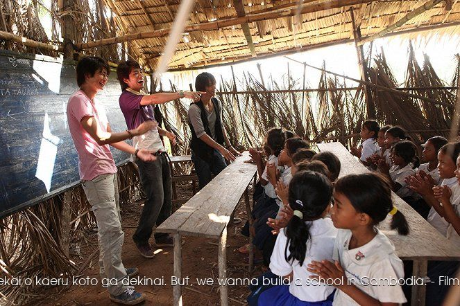 Bokutači wa sekai o kaeru koto ga dekinai But we wanna build a school in Cambodia. online